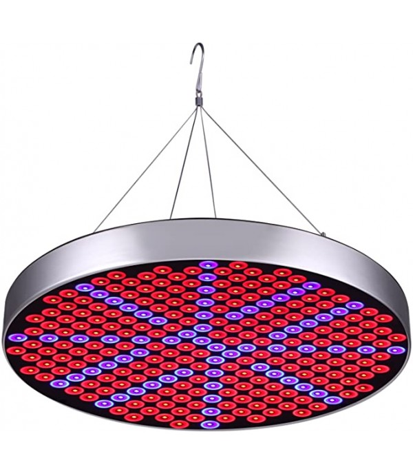 75W grow light